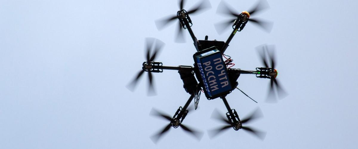 На Урале стартует 3-х летний эксперимент по доставке грузов дронами