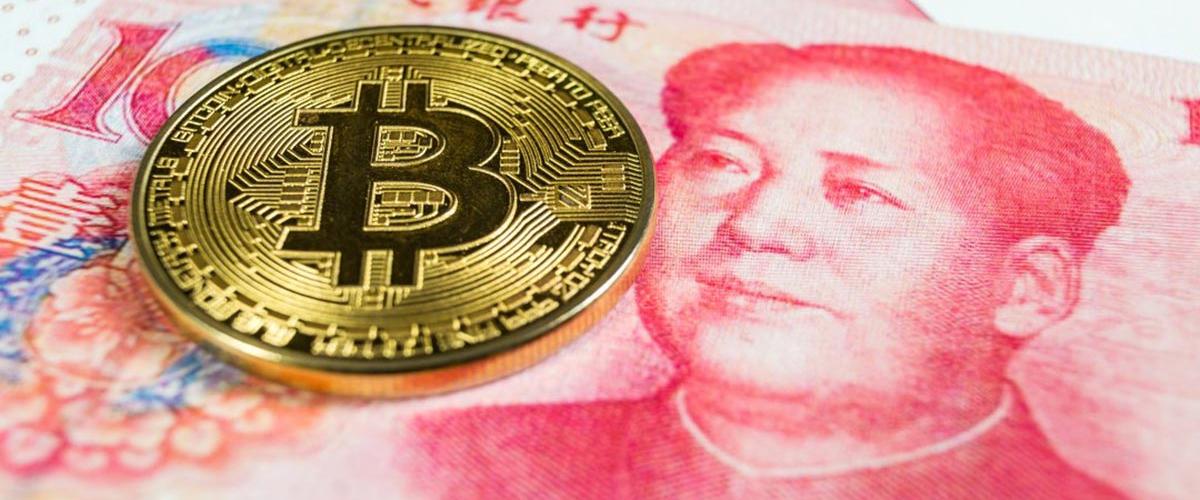 Китай легализует цифровой юань и запретит другие криптовалюты