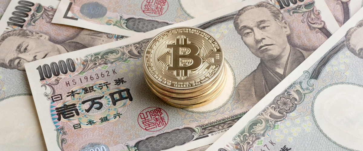 Банк Японии готовит испытания цифровой иены в 2021 году
