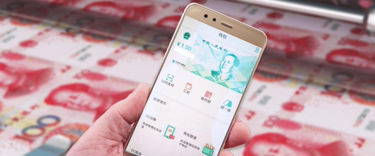 Технологические компании Китая начали платить зарплату цифровыми юанями
