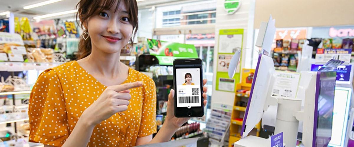 Водительские права в Южной Корее станут приложением в смартфоне