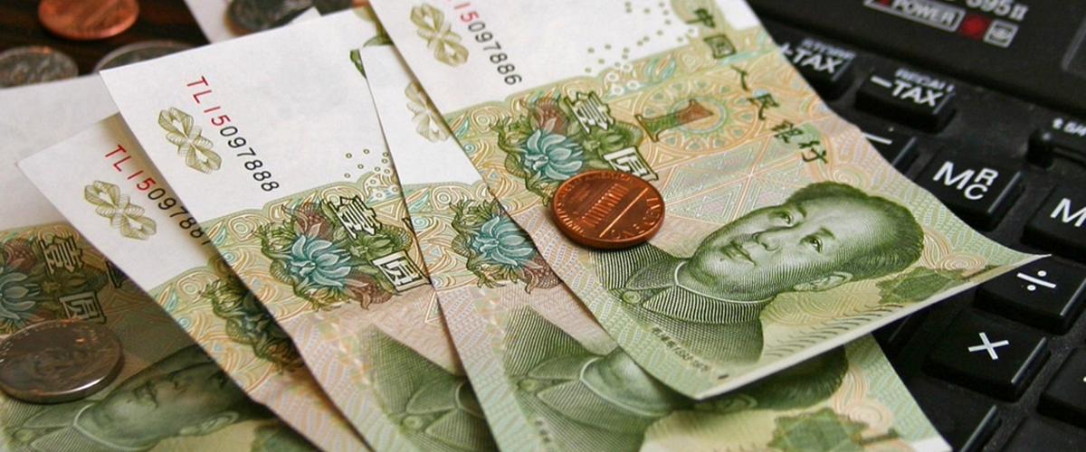 Китай внедрит цифровую валюту в двух городах