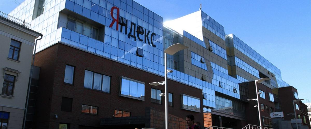Кремль требует национализации «Яндекса»
