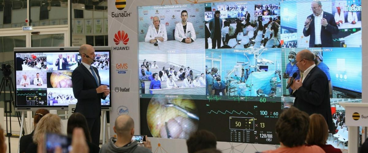 В России проведены первые хирургические операции на базе 5G
