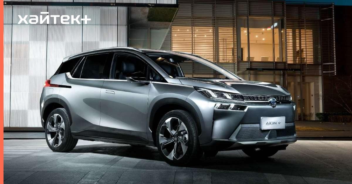 Компания CAG Aion показала технологию зарядки электромобиля за 8 минут