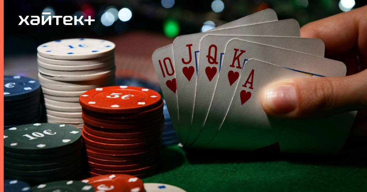 Онлайн профессионалы покера играть в игровые автоматы бесплатно и без регистрации в казино
